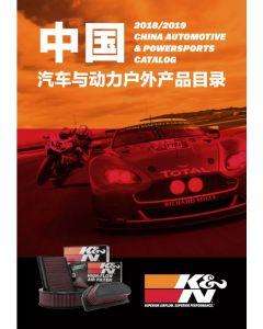 89-11460-18 Chinese Catalog