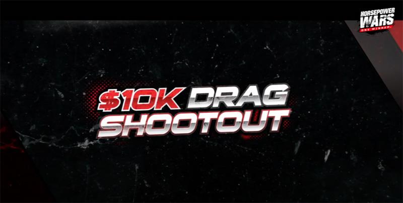 The Horsepower Wars 10K Drag Shootout logo